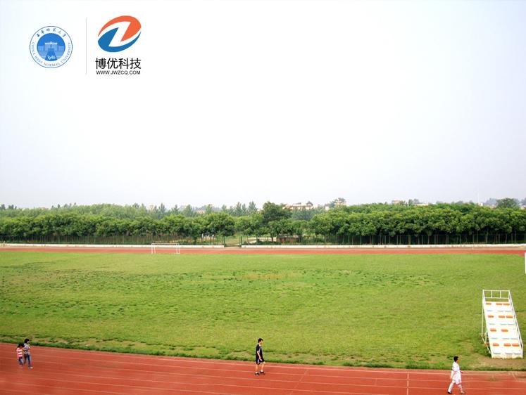 西华大学体育教育网